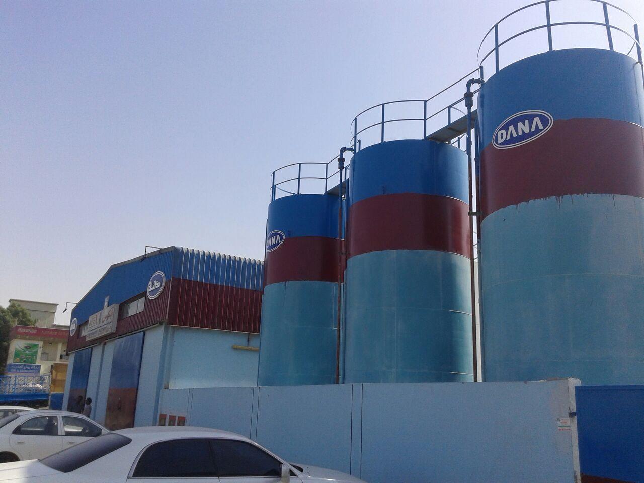 Automotive Lubricants Amp Motor Oil Amp Grease In Uae Dana