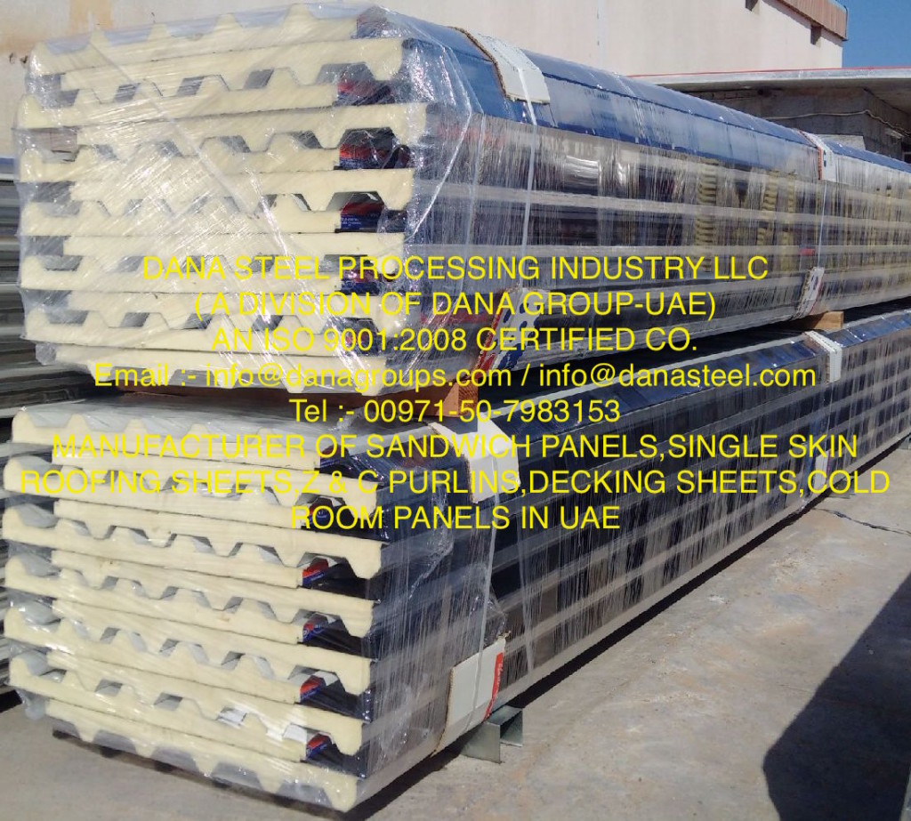 puf_b3_pir_b2_rated_insulated_sandwich_panel_uae_manufacturer