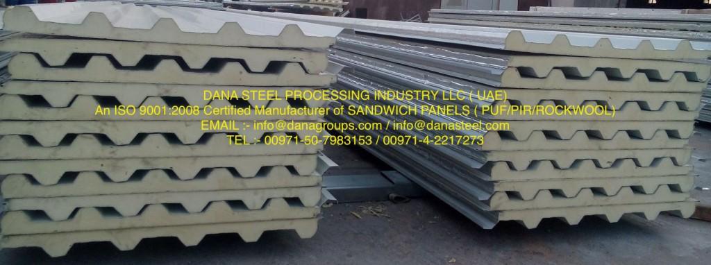 dana_uae_sandwich_panels_insulated_manufacturer_dubai