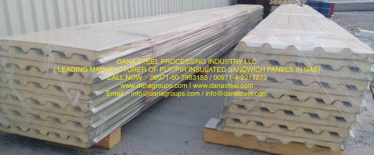 Sandwich Panel Puf Pir Roof Wall Manufacturer In Dubai